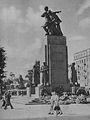 Pomnik Braterstwa Broni Lata 40. XX wieku.jpg