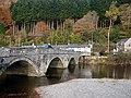 Pont ar Ddyfi - geograph.org.uk - 606149.jpg