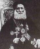 Pope John XIX of Alexandria