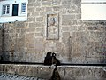 Pormenor da Vila de Ourém - Fonte (2).jpg