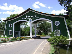 Socorro City Gate