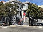 Portuguese Consulate San Francisco.jpg