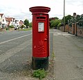Post box on Eaton Road.jpg
