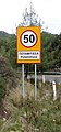 Potamitissa Road Sign.jpg