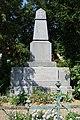 Pouzdřany WWI memorial.JPG