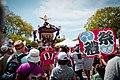 Powell Street Festival 2015 (20203428302).jpg
