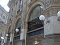 Prada boutique at the Galleria Vittorio Emanuele II in Milan, Italy.jpg