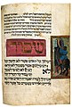 Prayer Book - Gershom ben Solomon Kohen.jpg