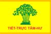 Norme présidentielle du Sud-Vietnam (1955-1963) .png