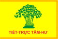 Presidential standard of South Vietnam (1955–1963).png