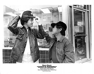 "Press kit - Marc Hayashi and Wood Moy on location in San Francisco's ""Chan Is Missing,"" a film by Wayne Wang, 1981."
