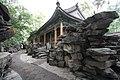 Prince Gong's Mansion (2611721407).jpg