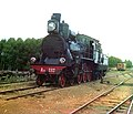 Prokudin-Gorskii-26.jpg