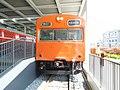 Promenade of the Kyoto Railway Museum 32.jpg
