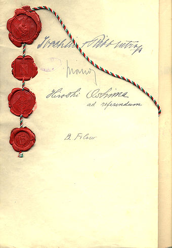 Official protocol of Bulgaria's accession into the Tripartite Pact. Protokol-1.03.1941.jpg