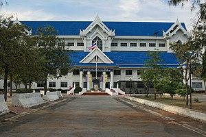 Prachuap Khiri Khan - Image: Province Hall Prachuap Khiri Khan 2
