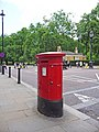 Queen Elizabeth II Double Pillar Box, Birdcage Walk, London SW1 - geograph.org.uk - 1407057.jpg