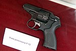 R-92 revolver at Tula State Museum of Weapons.jpg