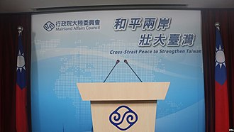 Mainland Affairs Council - Mainland Affairs Council press conference lectern