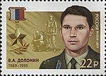 RUSMARKA-2265 (Vladislav Dolonin).jpg