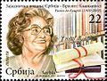 Rachel de Queiroz 2011 Serbian stamp.jpg