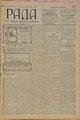 Rada 1908 050.pdf