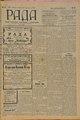 Rada 1908 055.pdf