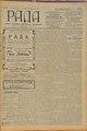 Rada 1908 092.pdf