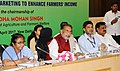 Radha Mohan Singh briefing the media on the meeting of Ministers of Agri-marketing of StatesUTs on reforms in Agriculture Sector to enhance farmers' income, in New Delhi.jpg