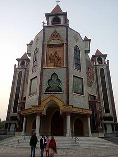Roman Catholic Diocese of Raiganj diocese of the Catholic Church