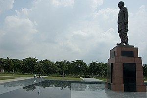 Shalimar Garden, Ghaziabad - Ram Manohar Lohia Park