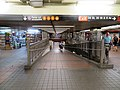 Ramp to BDFM at 34th Street Herald Square station, September 2018.JPG