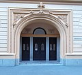Raoul Wallenberg Secondary School, entry, 2018 Terézváros.jpg