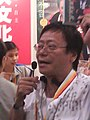 Raymond Wong Yuk Man.JPG