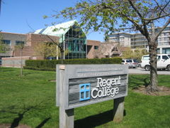 Regent College as seen from Wesbrook Mall.