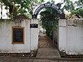 Renovated Fort Kochi Jail entrance.jpg