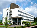 Research Centre for Disaster Mitigation System (Ritsumeikan University, Japan).JPG