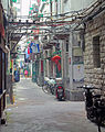 Residential alley off Yong'an Road, Shanghai.jpg