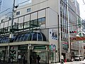 Resona Bank Senju Branch.jpg