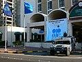 Reunión de la OPEP, Kuwait, dec. 2005.jpg
