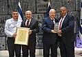 Reuven Rivlin has granting the «President's Award for Education for Partnership» for the year 201617, November 2017 (1597).jpg