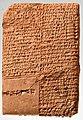 Reverse. Gilgamesh and Aga. Old Babylonian period, from southern Iraq. Sulaymaniyah Museum, Iraqi Kurdistan.jpg