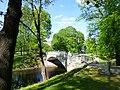 Riga - Pedestrian Bridge - gājēju tilts - panoramio.jpg