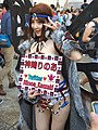 Rinoa Kanzaki giving V-sign 20190727a.jpg