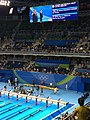 Rio 2016 Olympics - Swimming 6 August evening session (29069205342).jpg
