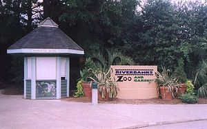 Riverbanks Zoo - Entrance to Riverbanks Zoo and Garden