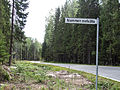 Road 2043 from Riihikoski to road 204.jpg