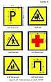 Road signs Romania 1950-1961 - Information.jpg