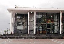 Robben Island Embarkation building entrance, Cape Town.JPG