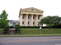 Rochester - Jonathan Child House - front view.jpg